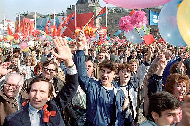 Risultati immagini per СССР