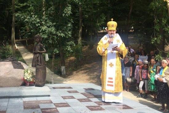Пам'ятник мігрантам відкрили на Тернопільщині - фото 4