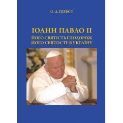 Risultati immagini per Святий Іоанн Павло ІІ для дітей і молоді