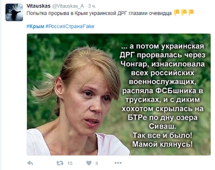 Risultati immagini per українські терористи крим
