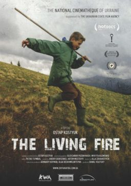 THE LIVING FIRE_poster