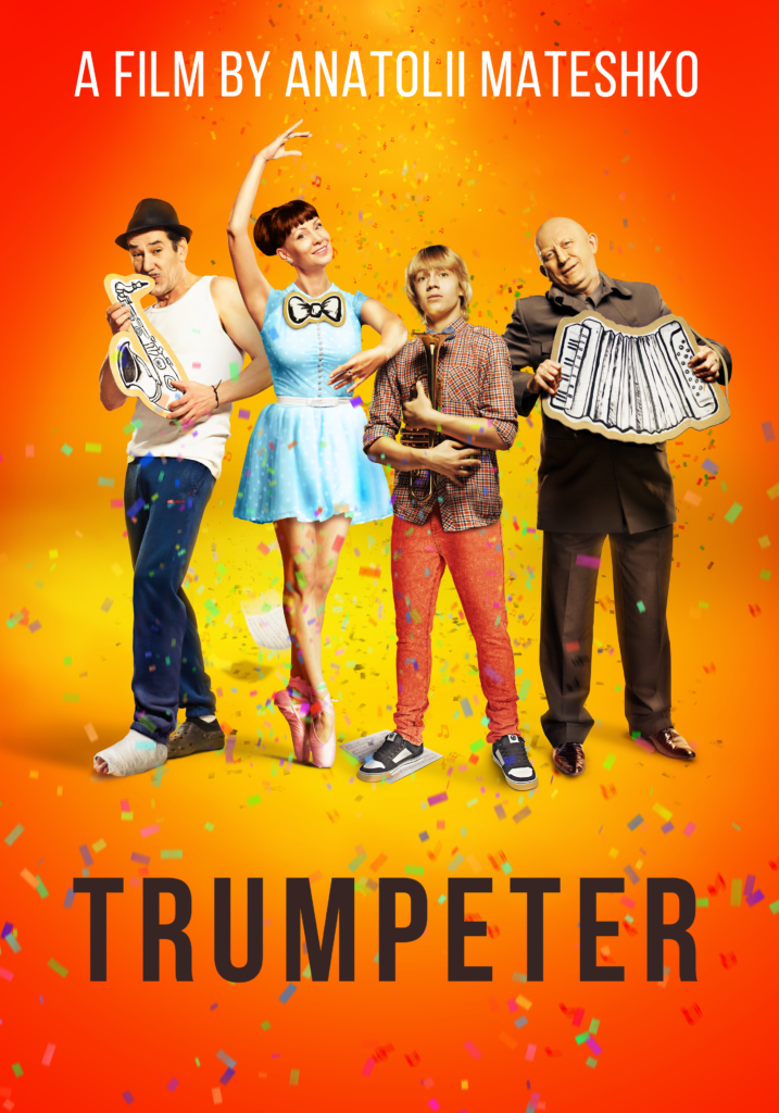 TRUMPETER_poster
