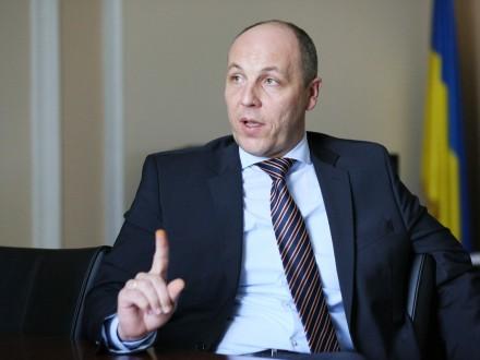 Україна може втратити свої позиції у новому парламенті Італії – А.Парубій