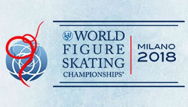 Троє фігуристів представлятимуть Україну на чемпіонаті світу в Італії